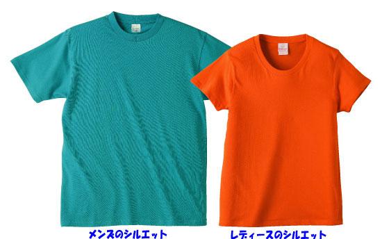 4.4ozTシャツ:メンズとレディースのシルエット比較